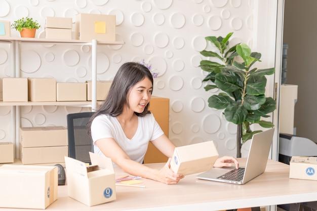 アジアの女性はラップトップを使用しながら彼女自身を楽しむ