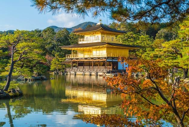 京都の金閣寺(金閣寺)での美しい建築。