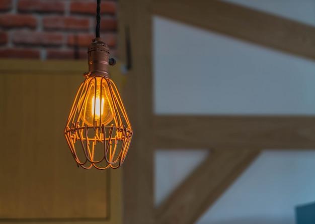 Висящая лампа