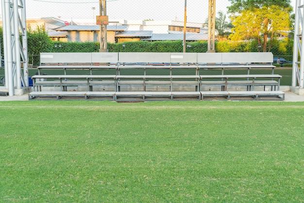 サッカー場の表情