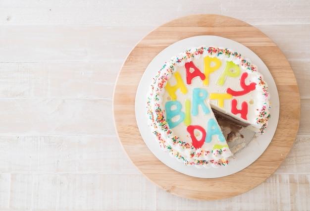 テーブルのお誕生日おめでとう