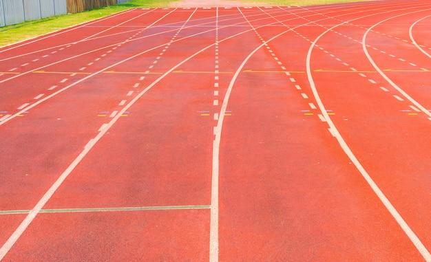 Стадион бега легкой атлетики