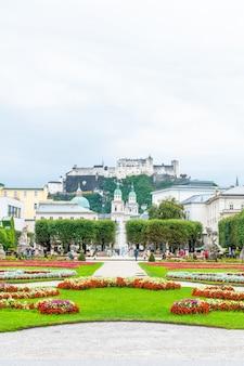 ザルツブルク市のミラベル庭園