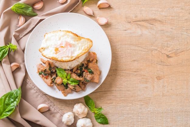 豚肉と卵焼きバジル添え