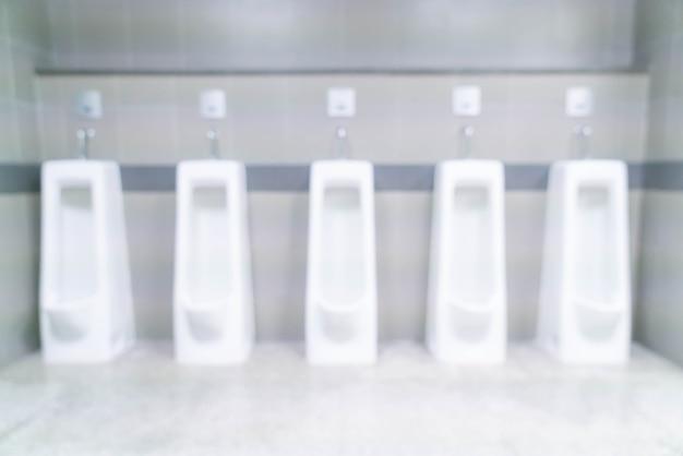 ぼんやりとした男性のトイレ