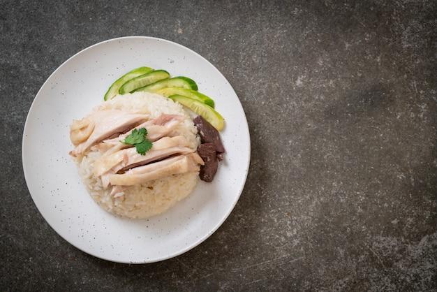 海南チキンライスまたは蒸し鶏飯