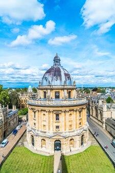 ラドクリフカメラと周辺の建物、オックスフォード、オックスフォードシャー、イングランド、イギリスの立面図