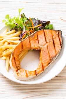 サーモンステーキフィレ肉のグリル