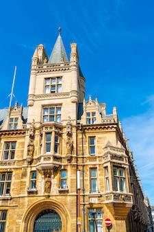 ケンブリッジシティの美しい建築