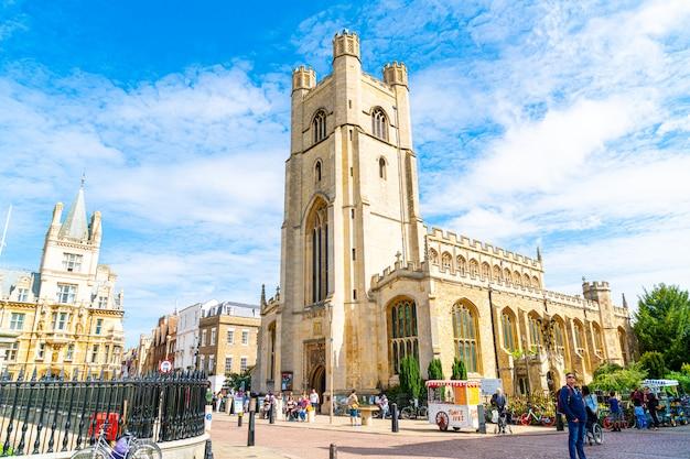 ケンブリッジシティの町の中心部にある偉大な聖マリア教会