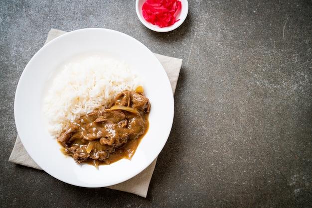 Нарезанный рис с карри