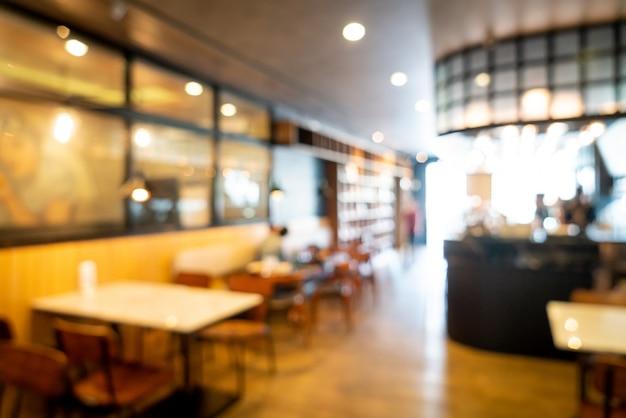 背景の抽象的なぼかしカフェレストラン