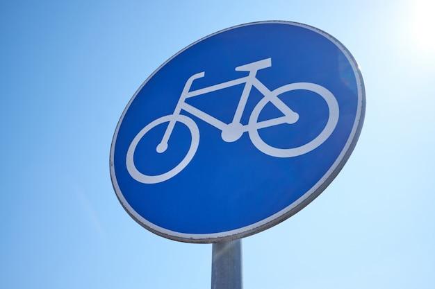 自転車レーンの標識