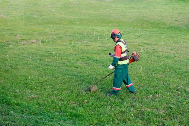芝刈り機用芝生