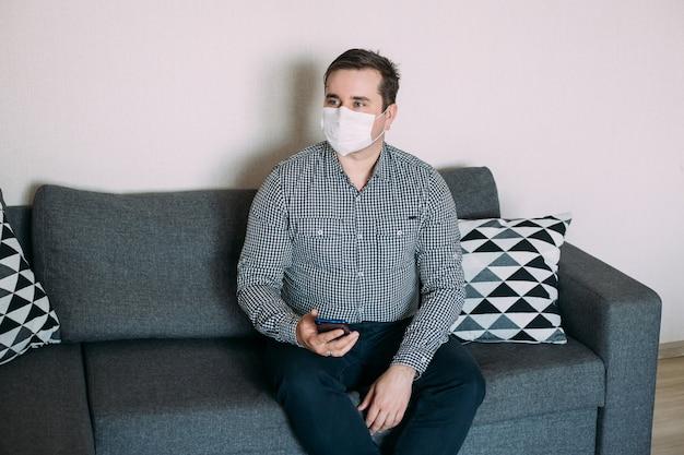 Человек в маске работает из домашнего офиса