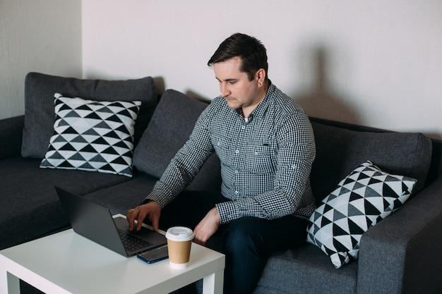 Человек, работающий дома на компьютере