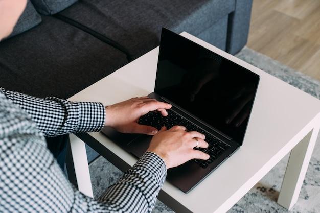 Закройте руки, работая на компьютере дома