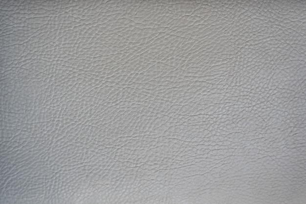 Светло-серая кожа гладкая поверхность