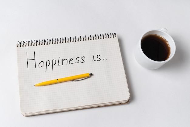 Счастье есть, надпись в тетради на белом фоне.