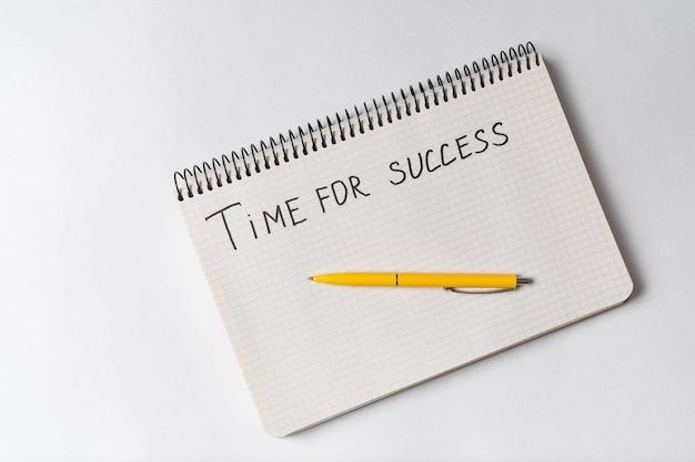Время для успеха мотивационного уведомления. блокнот и ручка на белом