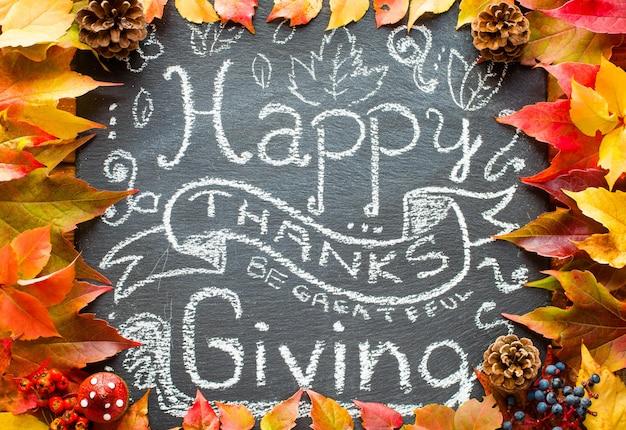 День благодарения, осенние листья фон