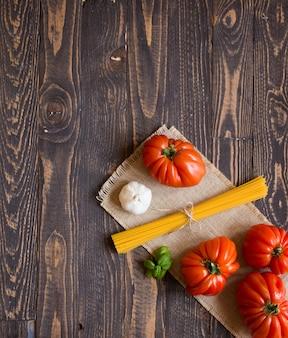 牛心臓トマト