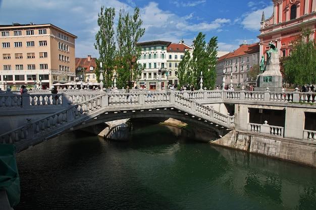 トリプルブリッジ、スロベニア、リュブリャナのトロモストフ