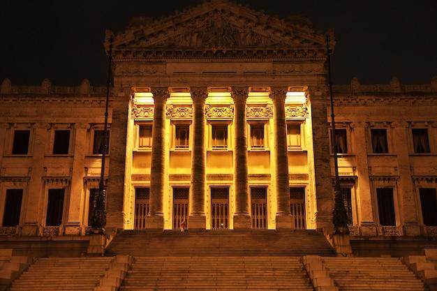 ウルグアイのモンテビデオの建物