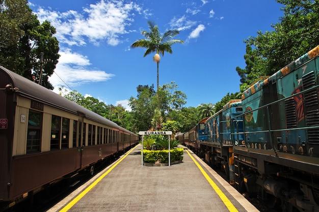 オーストラリア、ケアンズ、キュランダの鉄道駅
