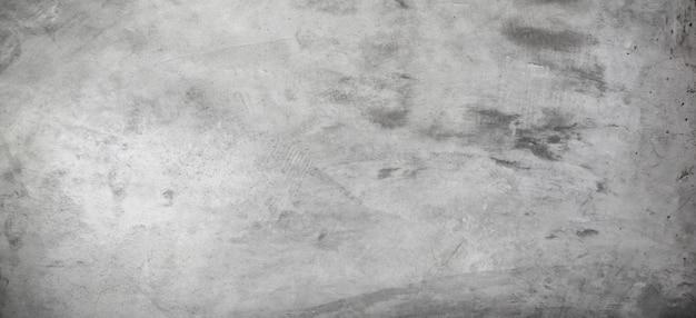 Стены комнаты фон шероховатый бетон