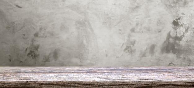 古い灰色のコンクリートのぼかしテクスチャ上の木製テーブルディスプレイ