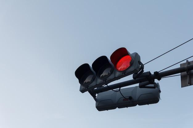 赤信号、分離