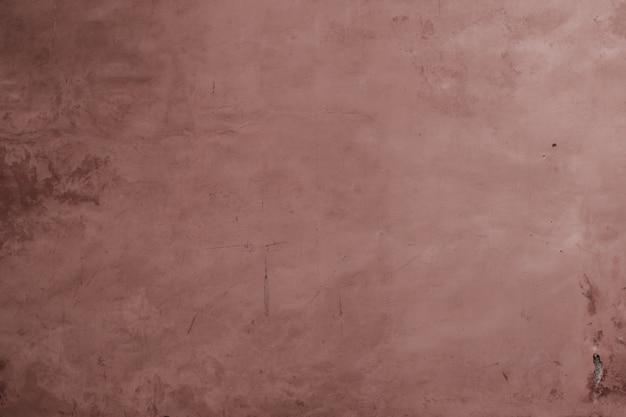コンクリート滑らかな壁テクスチャの背景