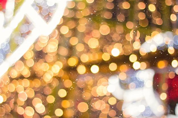 Золотые ночи