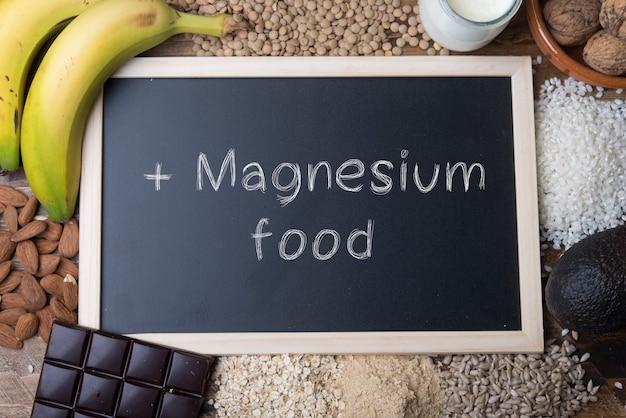 Магний пищевой