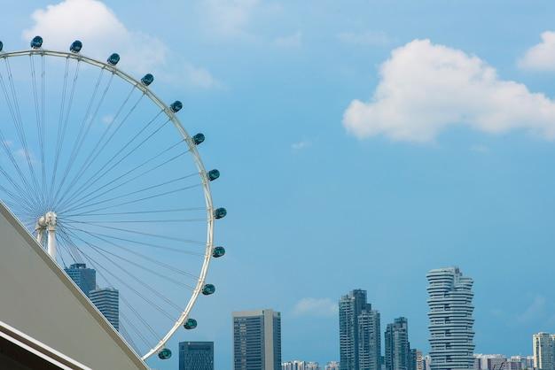 Горизонт сингапур
