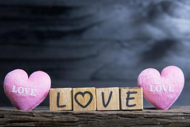Сердце с деревянным алфавитом