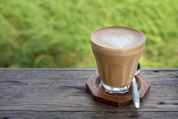 Поздний кофе