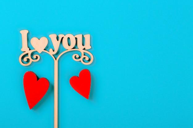 バレンタインの日の概念。赤の装飾的な心であなたを愛している碑文