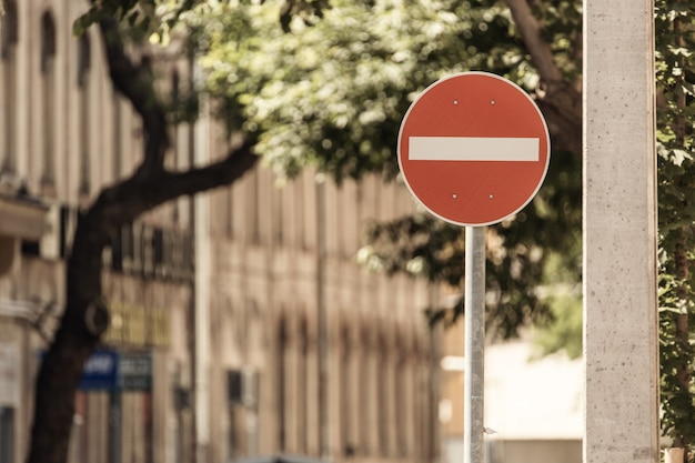 Нет въезда знак дорожного движения на улице