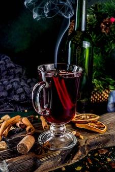 熱い秋冬の飲み物