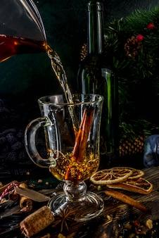 Горячий напиток осень-зима