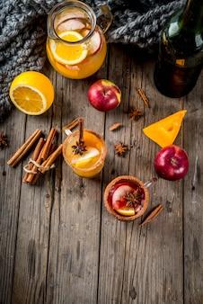 伝統的な秋と冬の飲み物とカクテル。