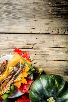 Осенний фон столовых приборов