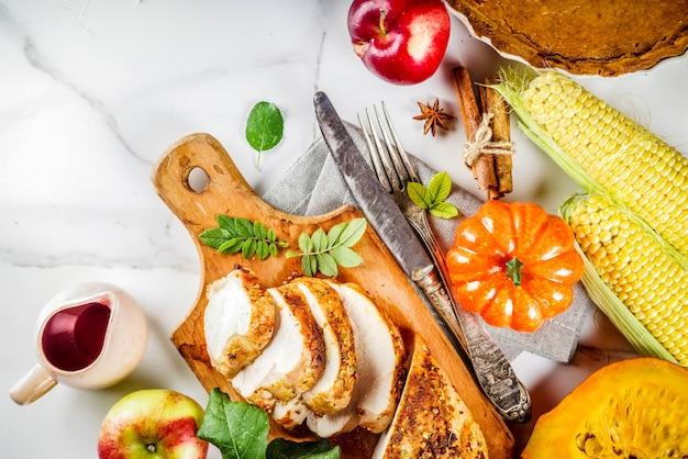 感謝祭の休日の食べ物