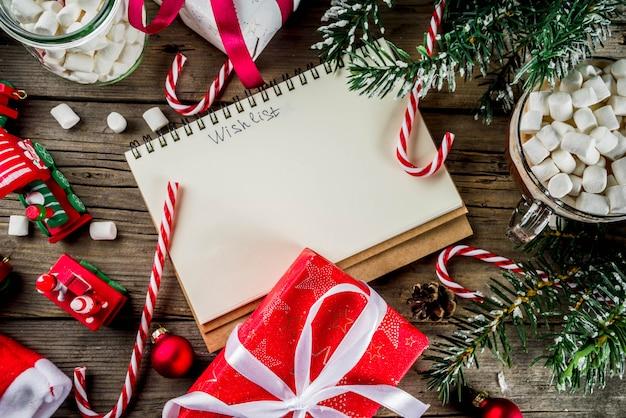 Подготовка к рождественским праздникам
