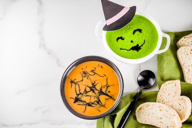 ハロウィーンの休日のスープ