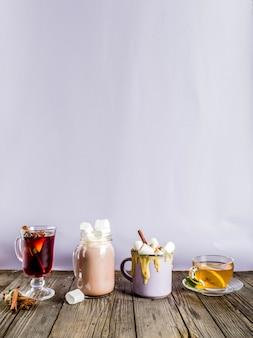 冬秋の伝統的な飲み物