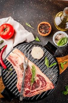 調理用スパイス入り生牛肉ストリップロンステーキ