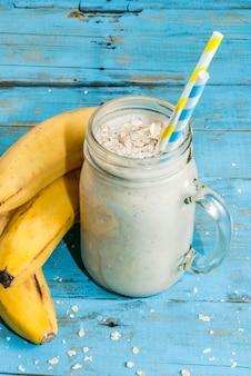 オートミールとバナナのスムージー